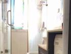 西安门地铁站附近 达美广场金润发对面 精装修 三室合租正规次