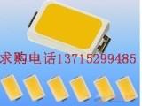 平湖回收LED贴片灯珠5050