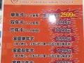 橙子俱乐部健身卡