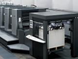 北京畫冊設計印刷,宣傳冊設計 樣本印刷廠 設計印刷 樣冊設計