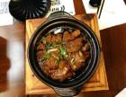 锅先森卤肉饭加盟连锁店/特色卤肉饭加盟