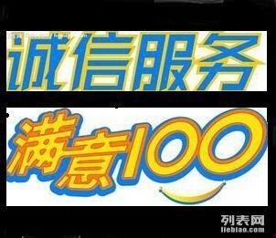 淄博配货站13335200608