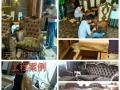 沙发维修、翻新、定做沙发套、椅子套、排椅套、软装等