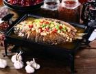 特色烤鱼技术培训 加盟/加盟费用/项目详情