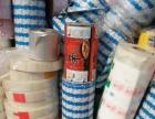 哪家食品塑料包装袋回收价格高,找我是你不错的选择