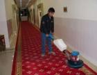 重庆西彭家政 专业洗地毯
