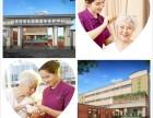 豐臺區專業的養老公寓,高端的老年公寓價格