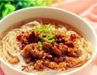 特色桂林米粉加盟桂林米粉培训怎样做桂林米粉
