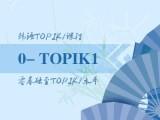 成都韩语培训,韩语入门培训,韩语考级培训,韩语商务培训