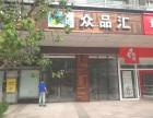 天津饭店协会