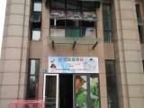 南京宠物医院,南京六合区宠物医院,慧腾宠物医院