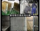 上海虹口酒店饭店排烟系统清洗 虹口餐饮守护专家