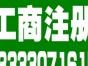 荣华会计,专业审计评估,代理记账