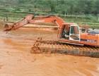 重庆市万州区水陆两用挖掘机出租