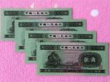本溪第三套60年5元值钱