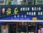 惠州雨棚厂家·推拉棚·活动帐篷·膜结构雨篷·伸缩蓬