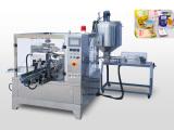 自动酱液包装机供应 价位合理的酱液专用包装机组供应信息