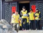 2018团建活动安排,龙凤谷拓展基地户外活动