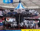 郑州旋转木马厂家 美丽豪华的转马供应商I85308I3696