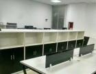 工厂直销办公桌办公椅沙发一系列配套办公家具欢迎选购