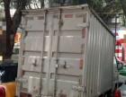 自用货车,0.495吨随便入城