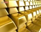 徐水哪里有黄金回收店!