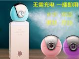 手机USB补水仪器冷喷雾迷你蒸脸器美容仪
