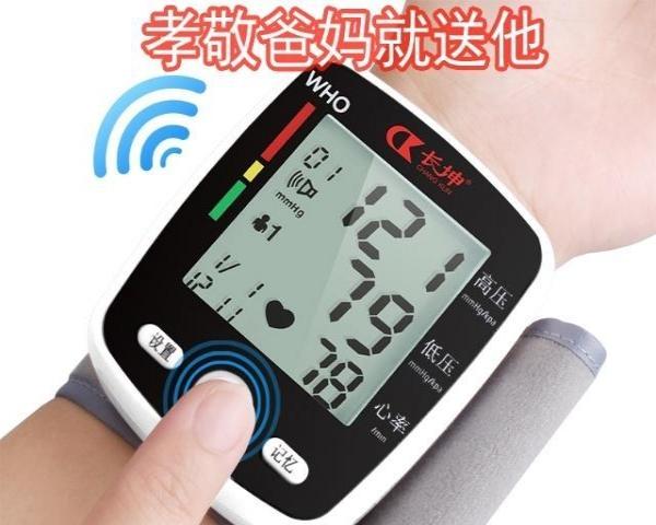 电子血压计家用医用血压测量仪智能充电数显血压表语音