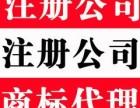 合肥庐阳区众城国际注册公司代理记账办理资质找专业会计储婕办理