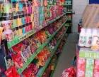 西沙 百货超市 商业街卖场