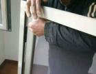 换纱窗,做优质纱窗