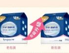 子初一次性防溢乳垫100片*2溢奶垫孕妇哺乳防漏隔