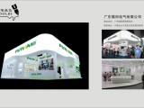 19届中国畜牧业博览会展台设计搭建 展会服务 会议会务
