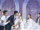 婚礼摄影摄像,全程跟拍。