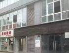 万达文旅城旁边,一楼临街现铺门面带外摆已经出租