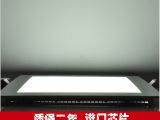 厂家直销LED面板灯 方形面板灯  开孔285*285MM 25