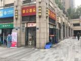新杨家坪步行街 现铺 月租4900 高租金 无限制