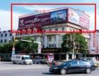 新泰市府前街银河路交汇处广告位招商