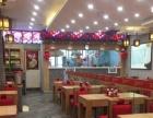 北京站对面 临街饺子店转让 位置好 人口密集