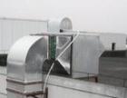北京油烟净化器销售,净化器安装调试,排烟系统设计