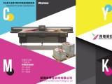 蒂蔓 2018平板打印机热销uv平板打印机 源厂家直销