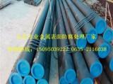 旭诺管业酸洗磷化无缝钢管出厂价格