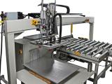 两辊自动卷板机 瑞科乐高机电有限公司
