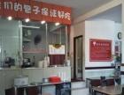九龙汇小区临街玄兴包子铺 早餐店 饭店转让出兑