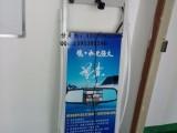 供应胎压监测行车记录仪展示架