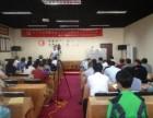 3月17日北京 吴金乐 根骶能量健康按摩疗法