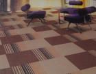 天河区猎德写字楼地毯定制 广州办公室地毯厂家