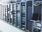 崇川网吧电脑回收崇川二手电脑回收崇川公司电脑回收
