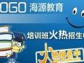 北师大珠海网络教育9月10日入学测试!