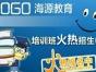 北师大珠海网络教育9月10日入学测试